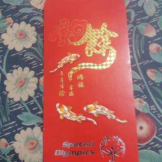 Special Olympics Red packet