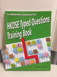 HKDSE Typed Questions Training Book