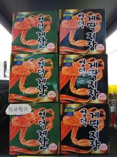 韓國蟹膏/蟹肉(即開即食)