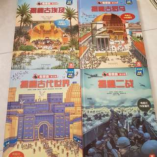 Usborne Look Inside series. Chinese Books