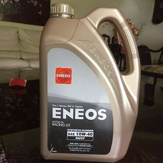Eneos Synthetic Blended 10w-40