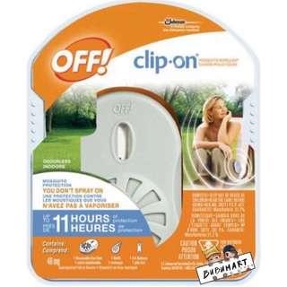 OFF! Clip-on驅蚊夾驅蚊燈