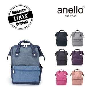 Anello Mottled Bag Classic/Mini