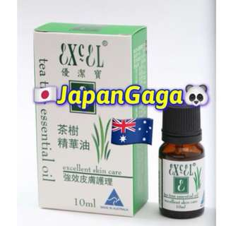 優潔寶 茶樹精華油 EXCEL TEA TREE ESSENTIAL OIL 10ML ,Made in Australia 🇦🇺,暗瘡,痘痘