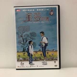 電影《童夢奇緣》(英文:Wait 'Til You're Older) DVD 劉德華 黃日華主演