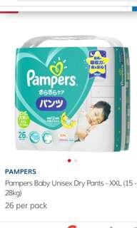 Pampers Dry Pants XXL (13 pcs)