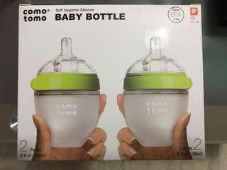 Comotomo Baby Bottle (0-3mths | 150ml | Slow Flow)