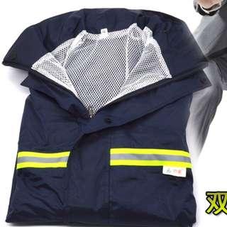raining coat jacket  Escooter/Ebike