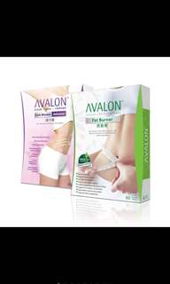 Avalon Slimming Bundle