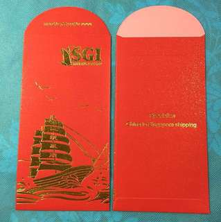 10 pcs SGI Shipping Red Packets