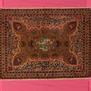 SAMEYEH LOT NO 16089 KASHAN FROM C. PERSIA 115 X 0.88 CM