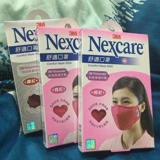 3M Nexcare Comfort Mask 8550