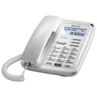Amytel 來電顆示家居有線電話 [AT-C005W] (有保用)
