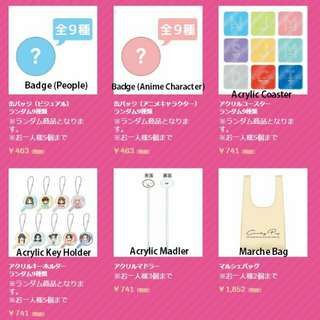 TWICE Candy Pop Cafe Limited Goods