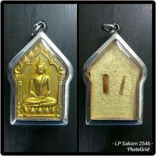 Phra Khun Paen (LP Sakorn) 2546
