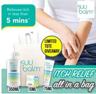 Foc Courier Suu Balm NEW Rapid Itch Relief Moisturizing Cream ($79.90 at retail price) Effective in SG for Eczema