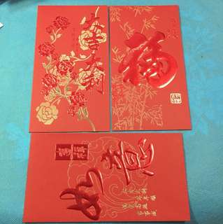 6 pcs Sookee Group Red Packets