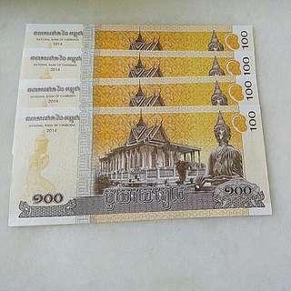 1 pc Cambodia Banknote 100 Reis Sihanouk Monk 2014 Gem UNC