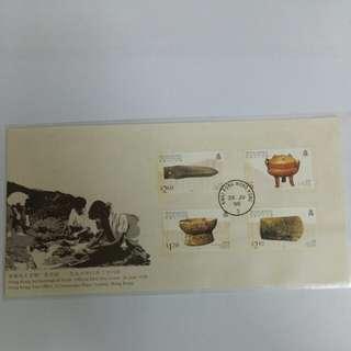 1996年香港出土文物( 4個郵票連首日封)
