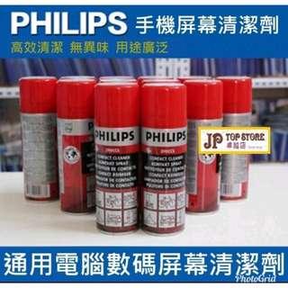 """大廠品牌390CCS滲透潤滑防銹萬能電腦手機清潔劑(penetration lubrication rust-proof universal mobile phone cleaner)*會員減5元""""(型號:JP-ACC-0018)可whatsapp 56225407"""