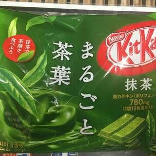 Kitkat green tea from Jepang