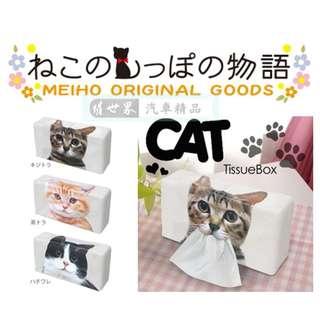 🚚 權世界@汽車用品 日本進口 黑貓物語 可愛貓咪圖案置放式抽取式面紙盒套 ME322-三種圖案選擇