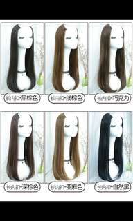 PO Straight U shape clip on ladies wig *waiting time 12 days after payment is made *pm to order