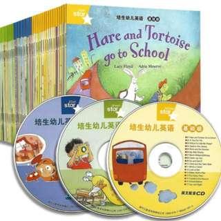 42books+ CD Children readers