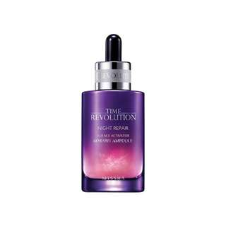 Time Revolution Night Repair New Science Activator Ampoule