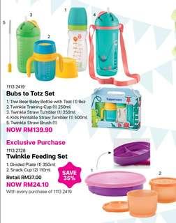 Tupperware kids and baby gift set
