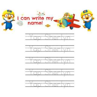Pororo: Children writing worksheets