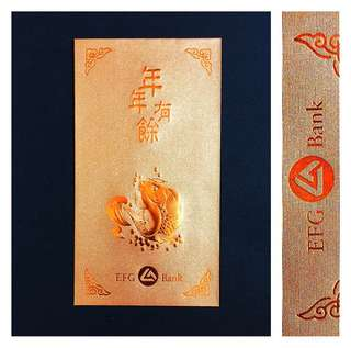 Embossed Red Packets (Set of 2)
