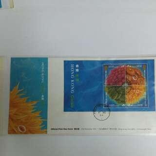 1994年香港珊瑚 (小全張連首日封)