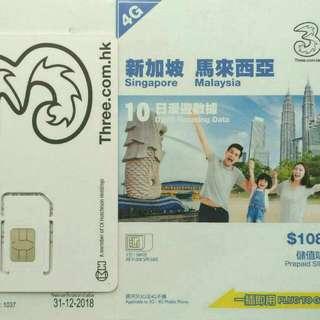 Singapore/Malaysia 新加坡/馬來西亞 數據卡 10日 4G 3GB 新加坡 + 4G 500MB 馬來西亞 +128kbps 無限數據 上網卡 SIM Card