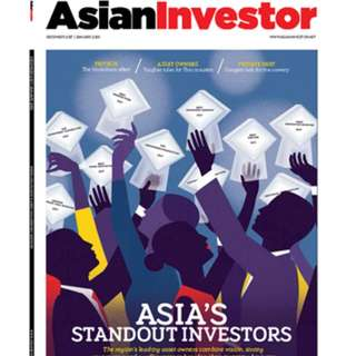 AsianInvestor - Dec 17 / Jan 18