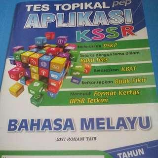 Tes Topikal Bahasa Melayu Tahun 4 #Bajet20