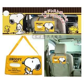 權世界@汽車用品 日本進口 SNOOPY 史奴比圖案 橫式面紙盒套(可吊掛車內頭枕) 黃色 SN167
