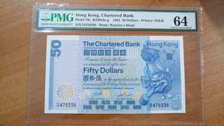 (獅子踩波)1982年渣打銀行 $50 D476338