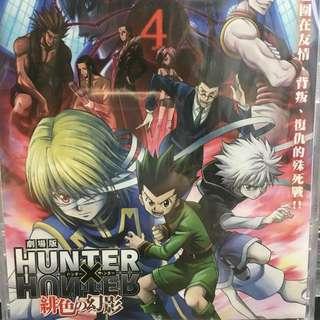 Hunter x Hunter 劇場版 緋色的幻影 vcd 有粵配