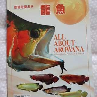 Arowana book