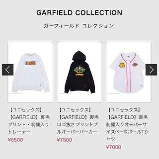 日本直送 Dickies x GARFIELD COLLECTION