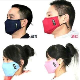 New🔥Filtering Face Masks, Cotton. Health and fashion