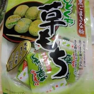 🚚 日本久保田黑芝麻黃豆粉艾草大福