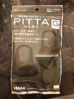 Pitta Mask Black(日本入口)