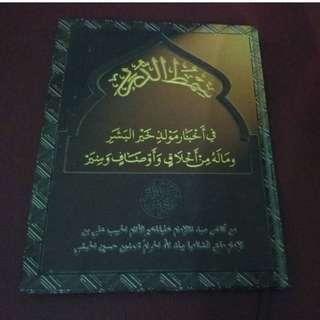 A07 - buku maulid simtudduror