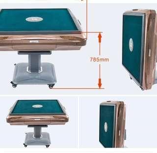 Auto mahjong table