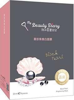 My beauty diary Pearl mask 1 box (10 sheets)