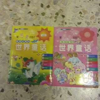 Story books  of Chinese.