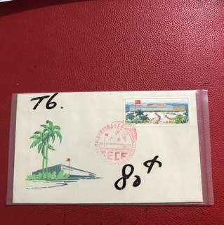 China stamp 1974 T6 FDC