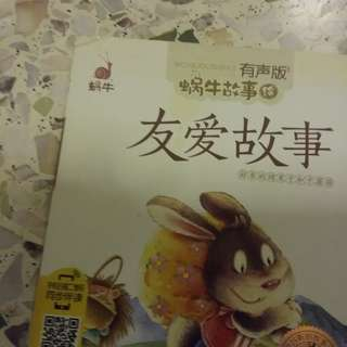 Chinese Book for $1.00.